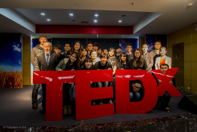 TEDxGDUF