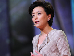 Yang Lan: The generation that's remaking China