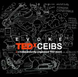 TEDxCEIBS