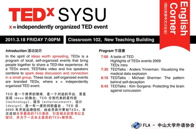 TEDxSYSU