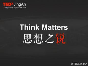 TEDxJingAn