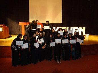 TEDxKFUPMGirlsSchool