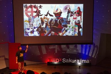 TEDxSakurajima