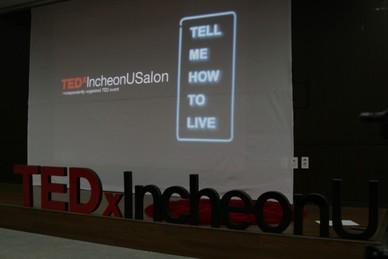 TEDxIncheonUSalon
