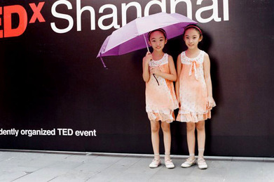 TEDxShanghai