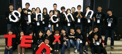 TEDxSinchon