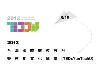 TEDxYunTechUSalon