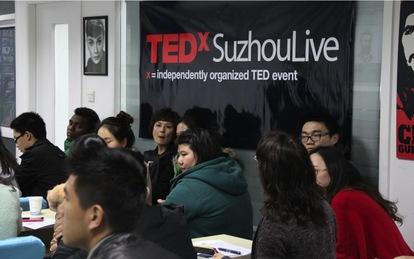 TEDxSuzhouLive