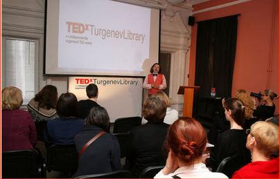 TEDxTurgenevLibrary