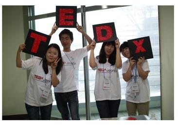 TEDxJeonJu