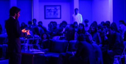 TEDxBeaconhouseMargalla