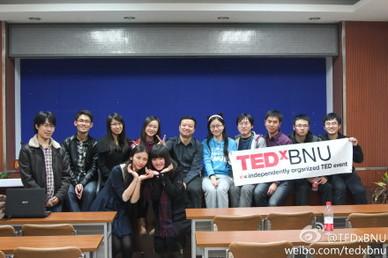 TEDxBNU