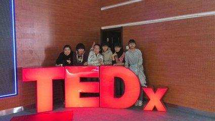 TEDxZhengzhouNo2HighSchool