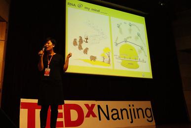 TEDxNanjingChange