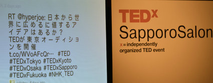 TEDxSapporoSalon
