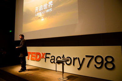TEDxFactory798