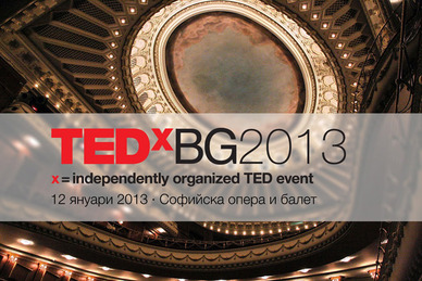 TEDxBG