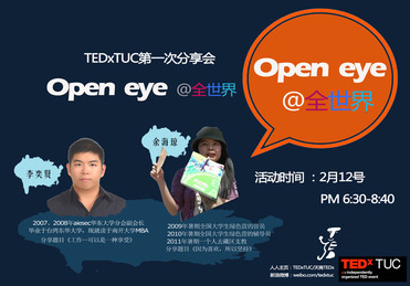 TEDxTUC