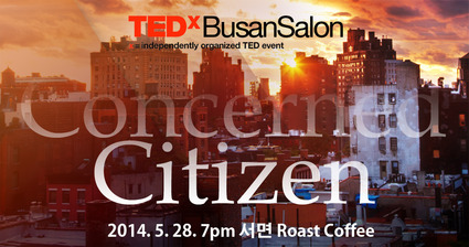 TEDxBusanSalon