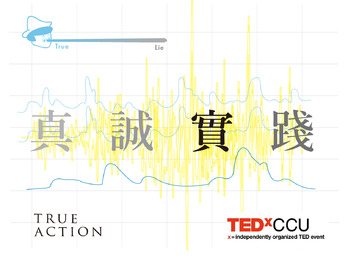 TEDxCCU