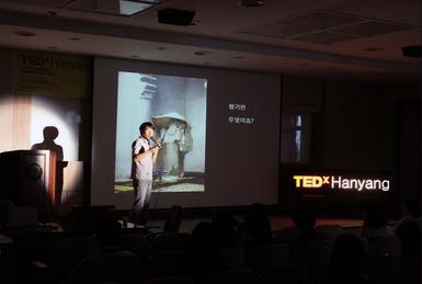 TEDxHanyang