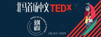 TEDxPenangRoad