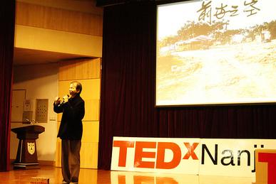 TEDxNanjing