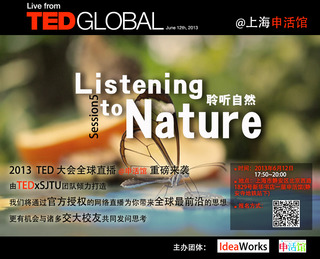 TEDxSJTU