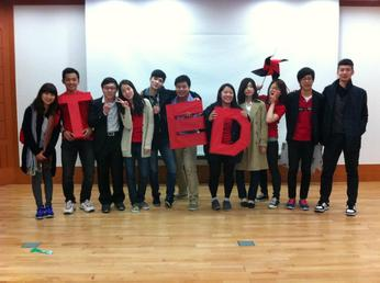 TEDxYouth@SeongNam