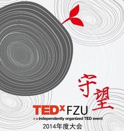 TEDxFZU