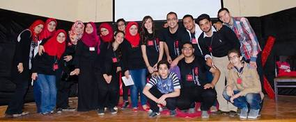 TEDxYouth@ShibinelKom