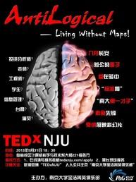 TEDxNJU