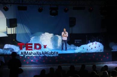 TEDxAlMahallaAlKubra