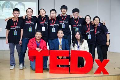 TEDxNEUQ