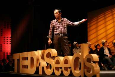TEDxSeeds