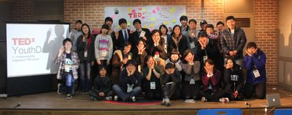 TEDxYouth@Daejeon