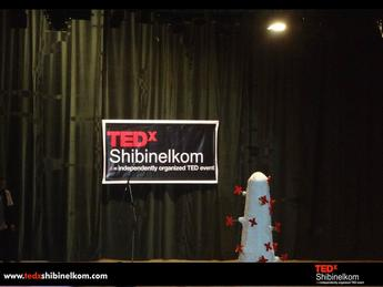TEDxShibinelKom