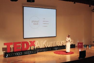 TEDxAlKurnayshSt