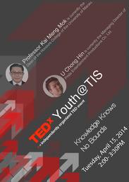 TEDxYouth@TIS