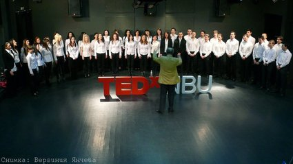 TEDxNBU