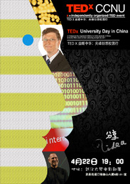 TEDxCCNU