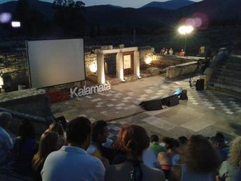 TEDxKalamata