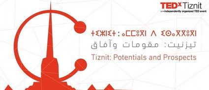 TEDxTiznit
