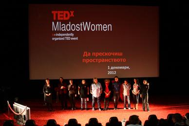 TEDxMladostWomen