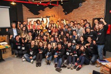 TEDxDaeguSalon