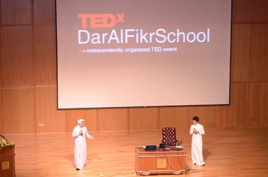 TEDxDarAlFikrSchool