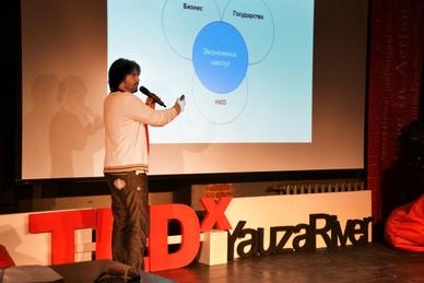 TEDxYauzaRiver