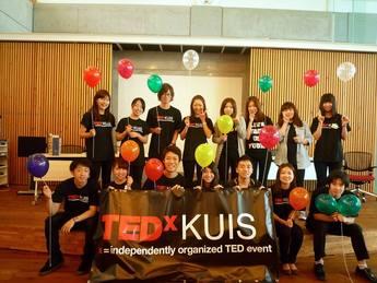 TEDxKUIS