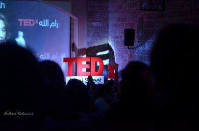 TEDxAzmiStreetSalon