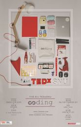 TEDxSNU